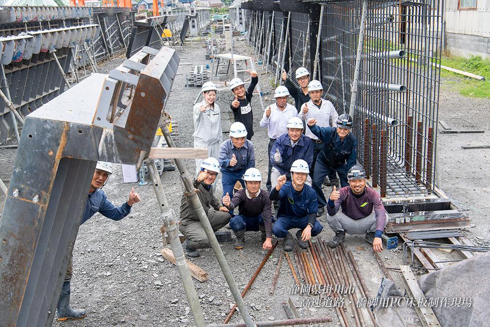 工務部では橋梁を制作する現場を撮影